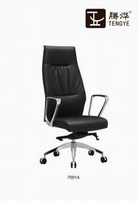 办公椅7001A