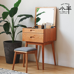 北歐梳妝臺臥室現代簡約小戶型櫻桃木實木迷你翻蓋化妝桌
