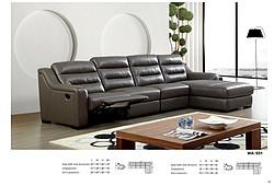 Menoir Modern Italian Leather Sofa沙發