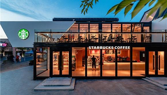 """国内首家星巴克集装箱概念店落地上海,解锁""""咖啡+艺术展+3D打印""""新玩法"""