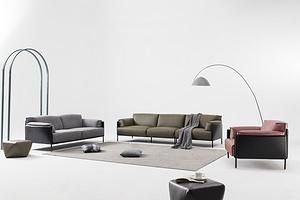 意式極簡客廳沙發組合