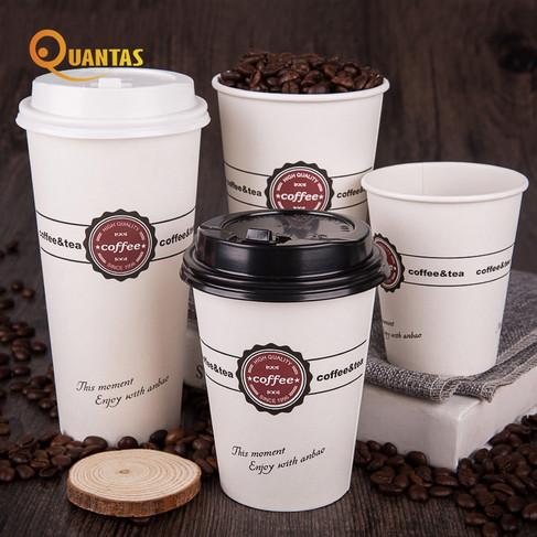 亮奎工厂现货一次性外卖奶茶咖啡纸杯加厚热饮豆浆杯1000只带盖