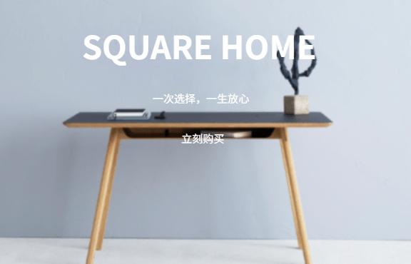 SQUARE HOME furniture