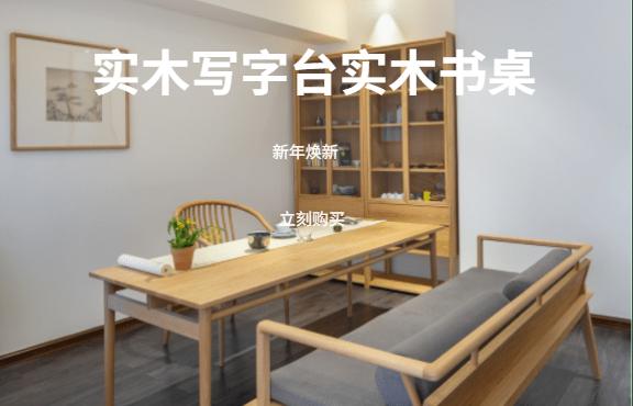 實木寫字臺實木書桌