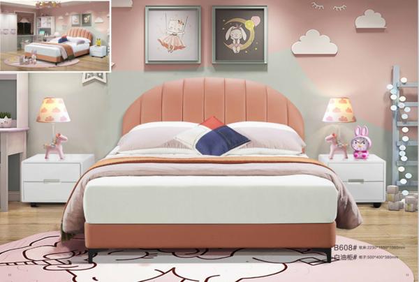粉色公主软床儿童床