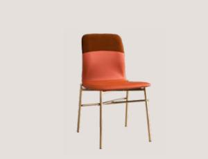 B926拼色金屬意式餐椅