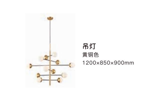 黄铜色吊灯