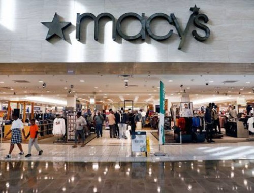 Macy's: Home furnishing products will usher in strong growth in 2021