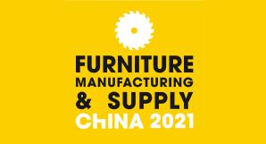 中国家具高端制造展