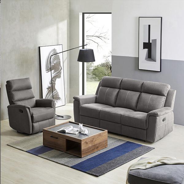 中源家居多功能组合沙发