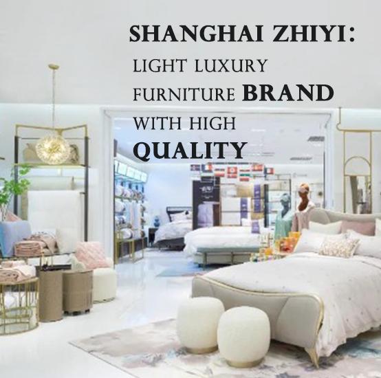 资讯:Shanghai Zhiyi