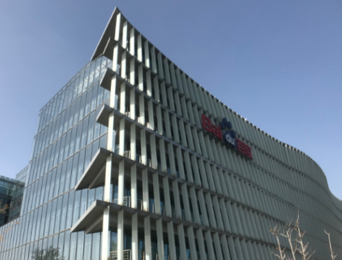 Baidu releases home furnishing industry insight report, buying decisions mainly rely on women