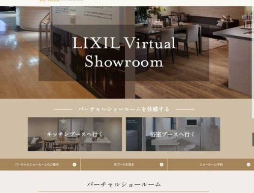 LIXIL vigorously develops online showroom and plans to use it by nearly half of its customers this year